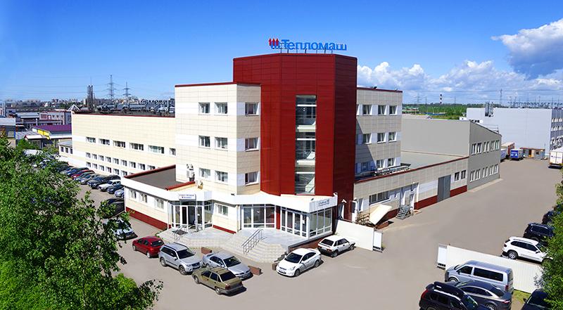 Завод ЗАО НПО Тепломаш