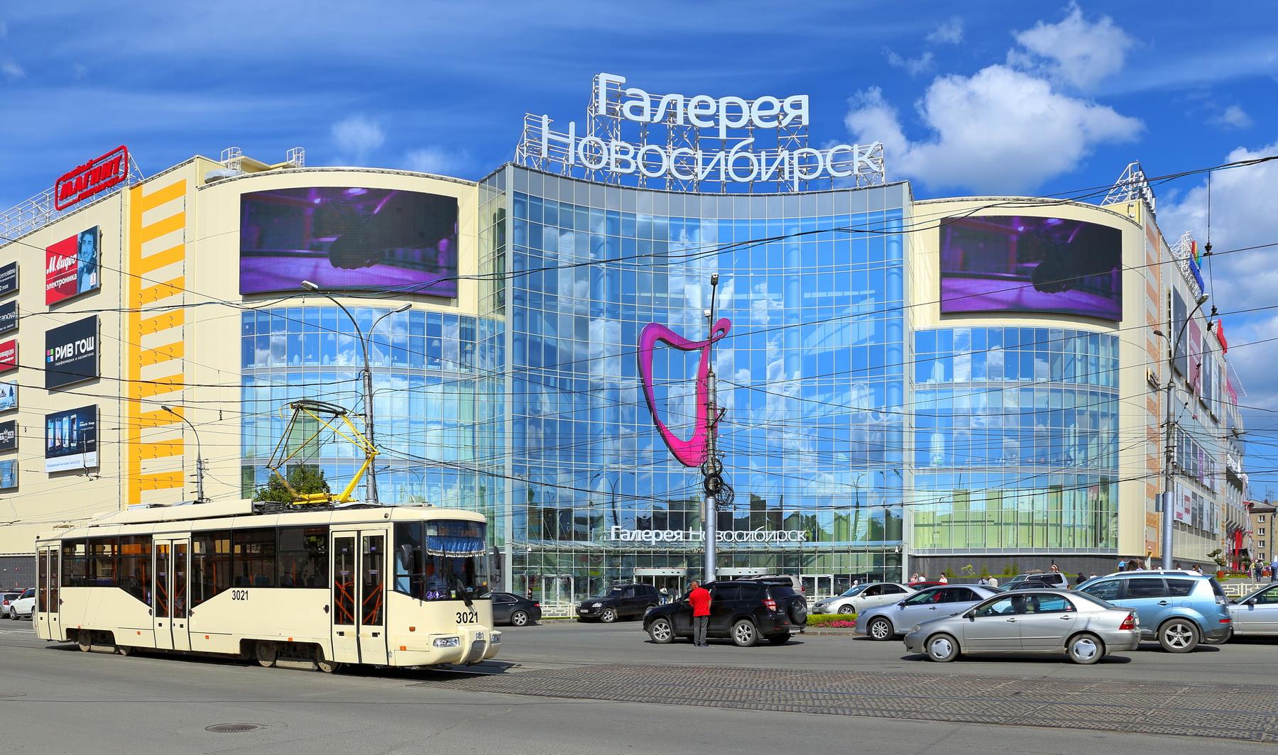 Галерея Новосибирск